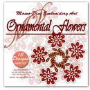 07-ornamental-flowers_size3