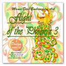 18-flight-of-the-phoenix-3_size3
