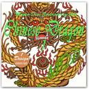 22-chineese-dragon_size3