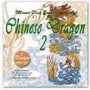 23-chineese-dragon-2_size3