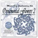 33-ornamental-flowers-2_size3