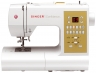 Singer 7469 Electronic Sewing Machine